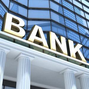 Банки Бутурлино
