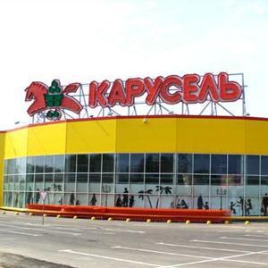 Гипермаркеты Бутурлино
