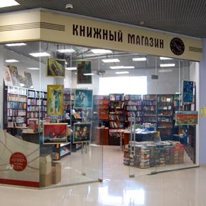 Книжные магазины Бутурлино