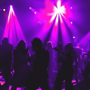 Ночные клубы Бутурлино