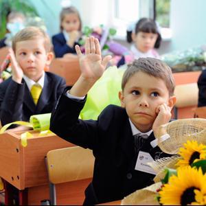 Школы Бутурлино