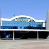 Аэропорты в Бутурлино