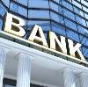 Банки в Бутурлино