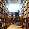 Библиотеки в Бутурлино