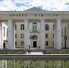 Дворцы и дома культуры в Бутурлино
