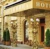 Гостиницы в Бутурлино