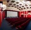 Кинотеатры в Бутурлино