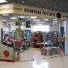 Книжные магазины в Бутурлино