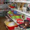 Магазины хозтоваров в Бутурлино