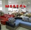Магазины мебели в Бутурлино