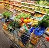 Магазины продуктов в Бутурлино