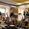 Музыкальные магазины в Бутурлино