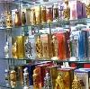 Парфюмерные магазины в Бутурлино