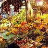 Рынки в Бутурлино