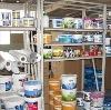 Строительные магазины в Бутурлино