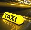 Такси в Бутурлино