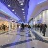 Торговые центры в Бутурлино