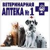 Ветеринарные аптеки в Бутурлино