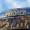 Зоопарки в Бутурлино