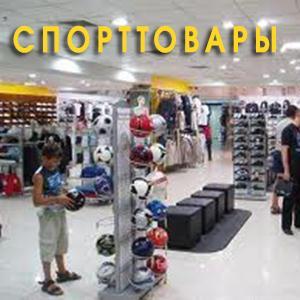 Спортивные магазины Бутурлино