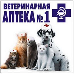 Ветеринарные аптеки Бутурлино